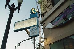 betty ford rehab center